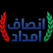 Insaf Imdad APK - Download