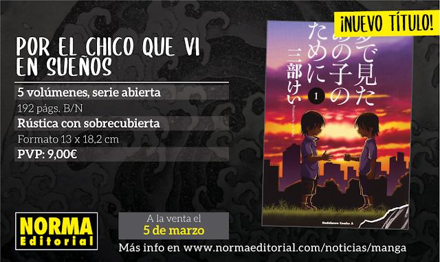 Nuevas licencias de Norma Editorial en el Manga Barcelona Limited Edition