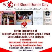 आये थे खून दान करने, शरीरदान व आँखें दान करने का संकल्प लेकर चले गए
