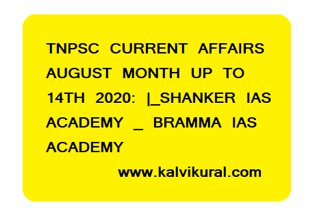 TNPSC CURRENT AFFAIRS AUGUST MONTH UP TO 14TH 2020: |_SHANKER IAS ACADEMY _ BRAMMA IAS ACADEMY |