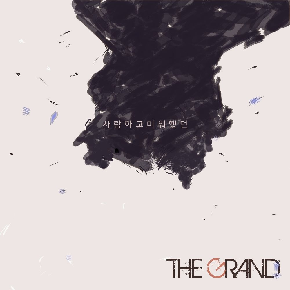 The Grand – I Loved and Hated – EP (ITUNES MATCH AAC M4A)