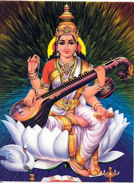 Hindu God Wallpaper Full Hd Bhagwan Ji Help Me Saraswati Aata Pics Photos And Wallpaper