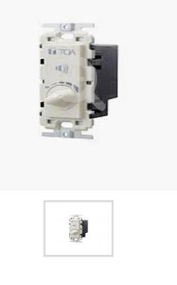 عرب فايرز مفاتيح فوليوم للبيع 60وات بالضمان ibc toa aT-603AP