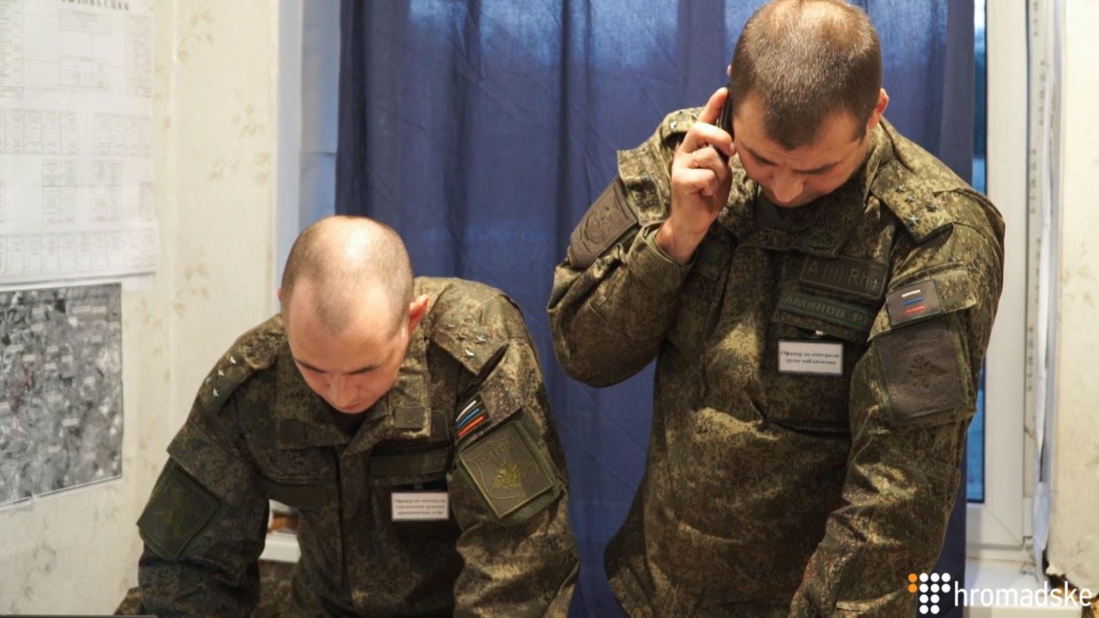 Спільний центр з контролю та координації питань припинення вогню