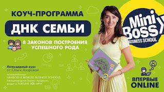 https://iba-consortium.com/FAMILYDNAru/