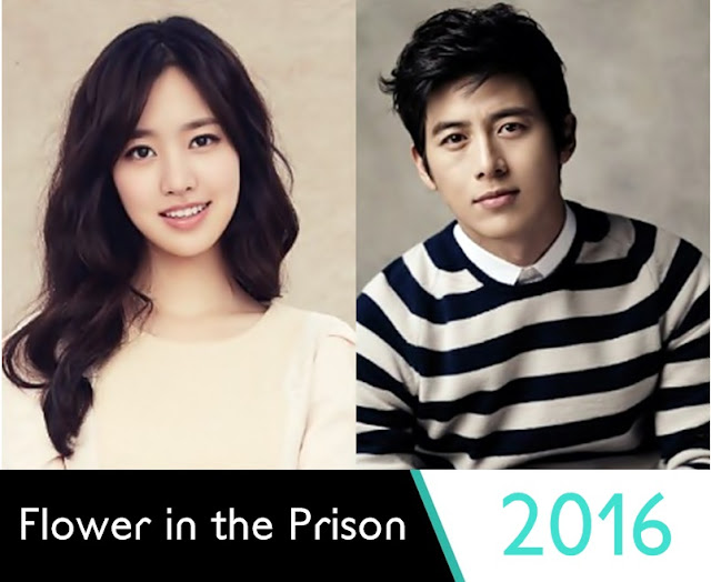 The Flower in Prison Upcoming Korean Drama 2016 - Ko Soo & Jin Se Yun