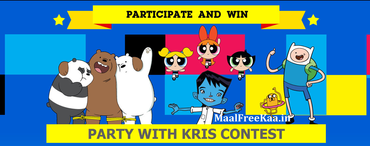 party with kris contest win free party free samples daily free