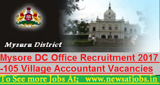Mysore-DC-Office-Village-Accountant-Recruitment-2017