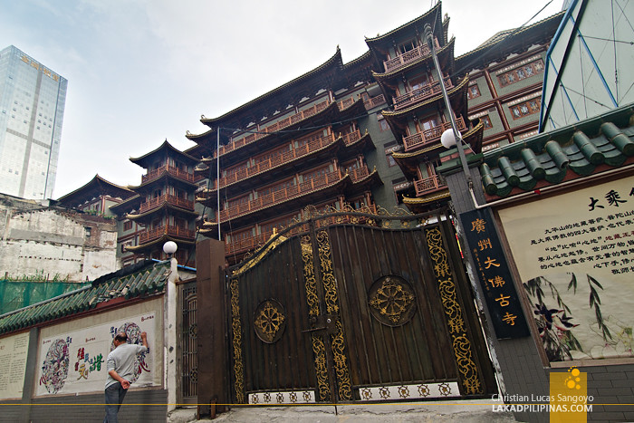 Beijing Lu Temple Guangzhou China