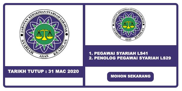 Jawatan Kosong Di Jabatan Kehakiman Syariah Sarawak
