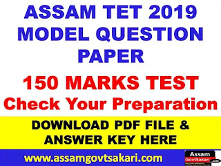 Assam TET 2019 Model Question Paper