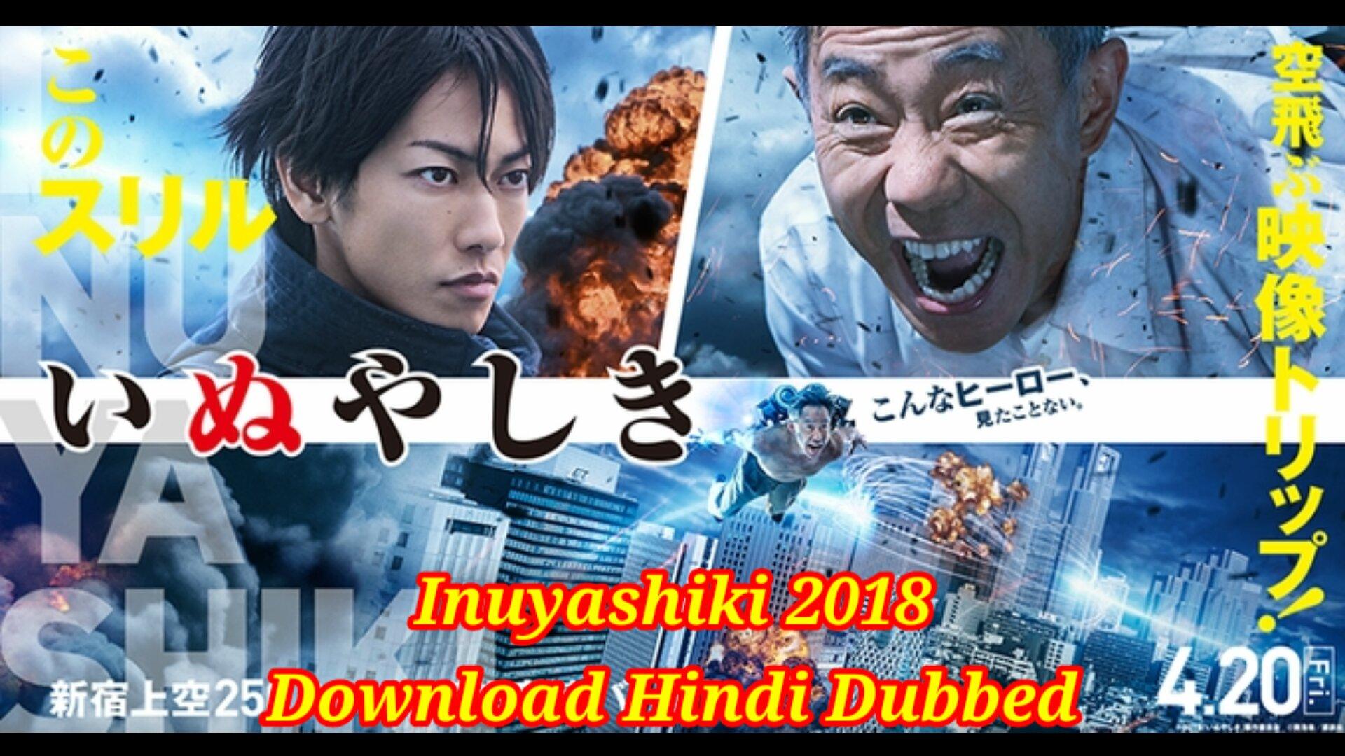 Inuyashiki 2018