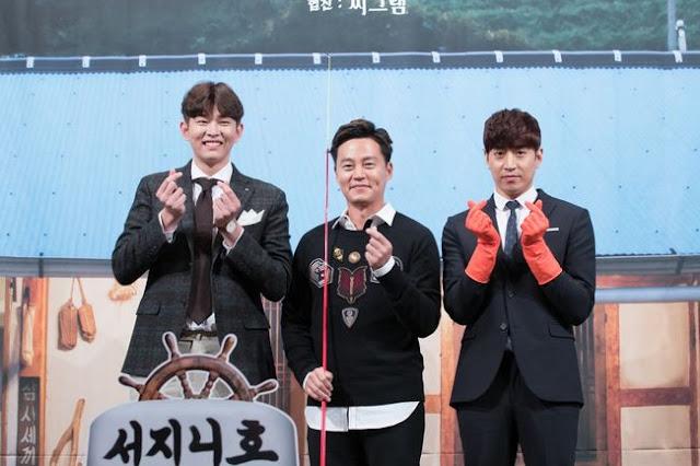 李瑞鎮、文晸赫、尹均相全員回歸《一日三餐》第4季漁村篇 下半年播出