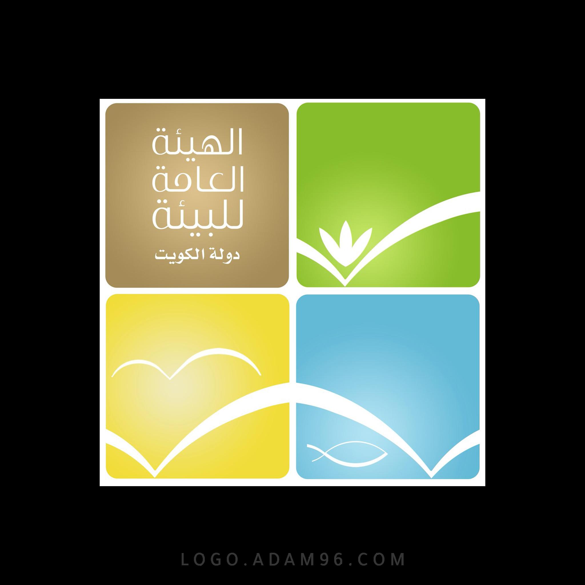 تحميل شعار الهيئة العامة للبيئة دولة الكويت لوجو رسمي بصيغة شفافة PNG