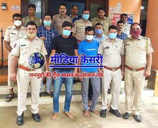 blind murder case latest news on media kesari blind murder case solved  blind murder News Latest and Breaking News on blind murder