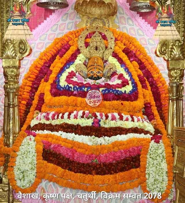 khatu shyamji morning darshan 30 april 2021