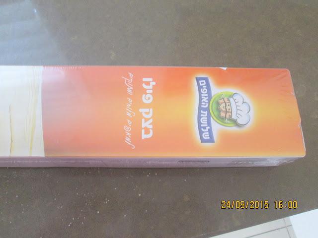 IMG 0040 - סיגרים מפילו ושקדים