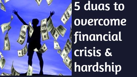 dua prayer for financial crisis difficulty struggle & stress