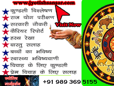 jyotish sansar jyotish in ujjain, indian vedic hindi astrology website