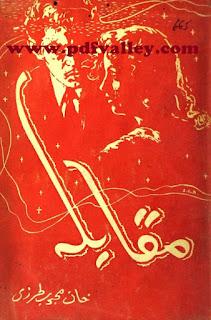 Muqabala by Khan Mahboob Tarzi