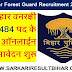 Bihar Police Forest Guard 484 New Vacancy 2020 | Apply Online @CSBC.BIH.NIC.IN