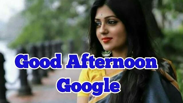 Good Afternoon Google,गुड आफ्टरनून गूगल