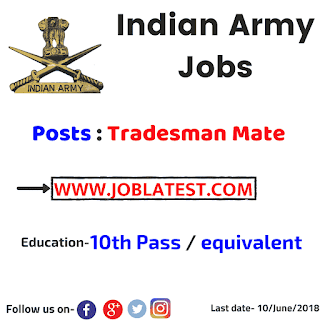 Indian Army Jobs : 09 Tradesman Mate Post - 10th pass Apply - Notification