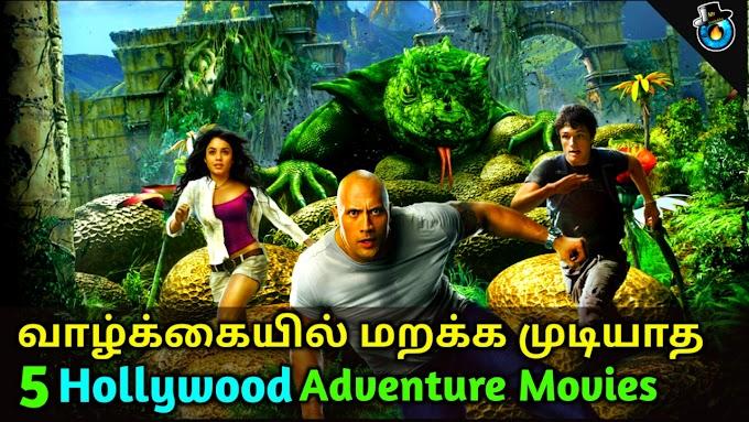 Best 5 Hollywood Adventure Movies in Tamil Dubbed | Mr. Vendakka