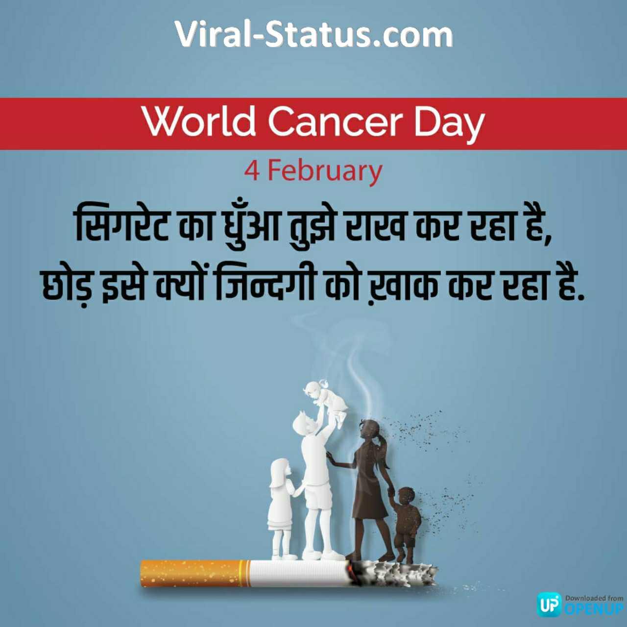 world cancer day 2020 theme