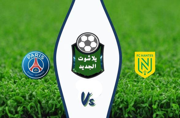نتيجة مباراة باريس سان جيرمان ونانت اليوم الثلاثاء 4-01-2020 الدوري الفرنسي
