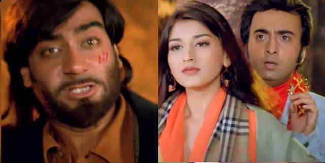 दिलजले फिल्म में अजय देवगन के डायलॉग(Diljale movie ajay devgan dialogue)