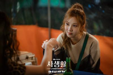 Private Lives Episode 12 - Korean Idol