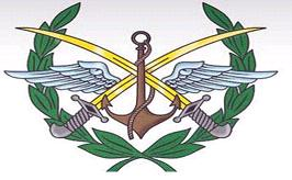 Syrian General Command of the Army