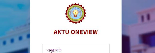 AKTU BTech Final Year Result Announced, Direct Link Here