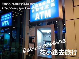 桃園機場ATM