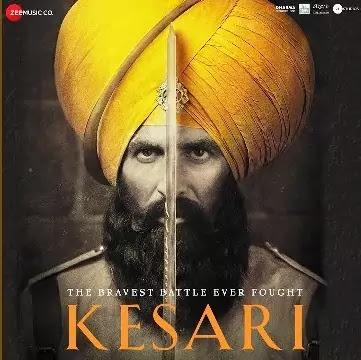 Deh Shiva Lyrics - Kesari - Jasleen Royal