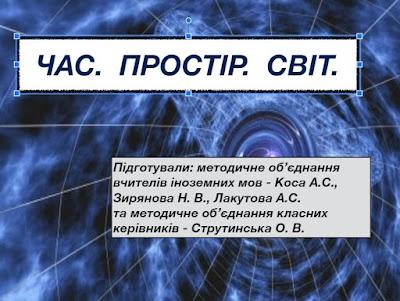 https://docs.google.com/presentation/d/1P5YmhTtcvyyOBCqn1W8eZ5l-XVxGIVjg8H2yrL48L3k/present?token=AC4w5VhdZzr8zCxoIXvW9fP6qzH357WysQ%3A1586013569363&includes_info_params=1&eisi=CMWPpfuIz-gCFYwUyAodfxUFaA#slide=id.p1