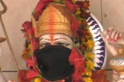 mask'