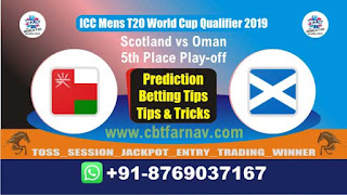 WC T20 Qualifier Omn vs Sco Play off Match Prediction Today T20 World Cup Qualifier