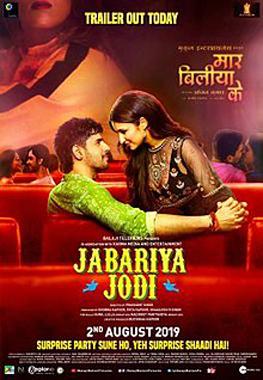 Jabariya_Jodi