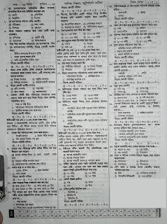 এস এস সি  গার্হস্থ্য বিজ্ঞান সাজেশন ২০২০ | এস এস সি  গার্হস্থ্য বিজ্ঞান প্রশ্ন ২০২০