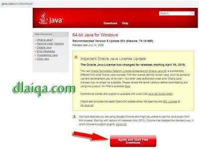 halaman unduh Java Runtime Environment (JRE)