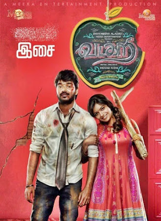 Poster Of Vadacurry In Dual Audio Hindi Tamil 300MB Compressed Small Size Pc Movie Free Download Only At worldfree4u.com