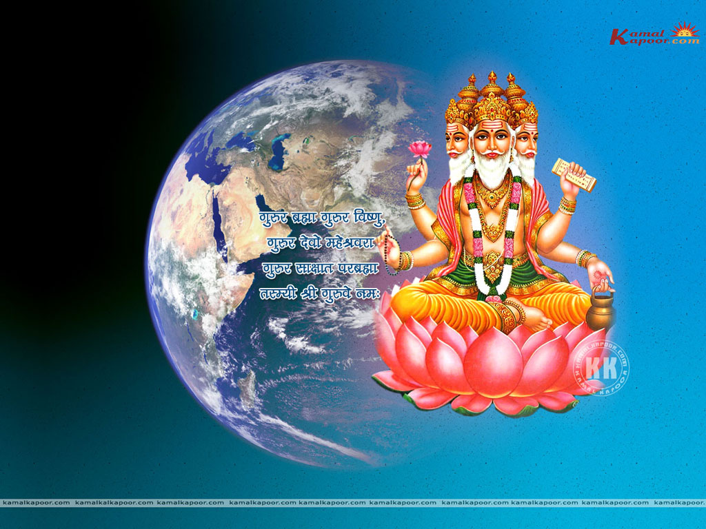 Vishu Hd Wallpapers Lord Brahma Hindu God Wallpapers Free Download