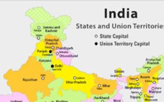 7 केंद्र शासित प्रदेशों के नाम ▷ Union Territories Of India With Their Capitals