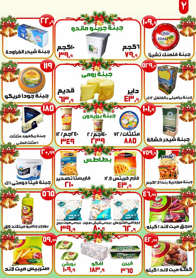 عروض ايهاب البرنس شرم الشيخ الجمعة 13 ديسمبر 2019 عروض رأس السنة