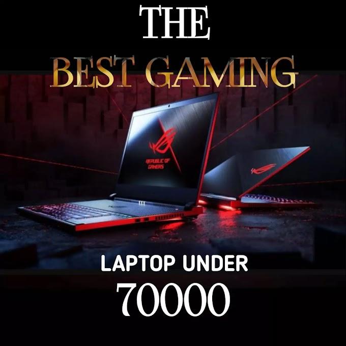 6 Best Gaming Laptop under 70000  in India 2021