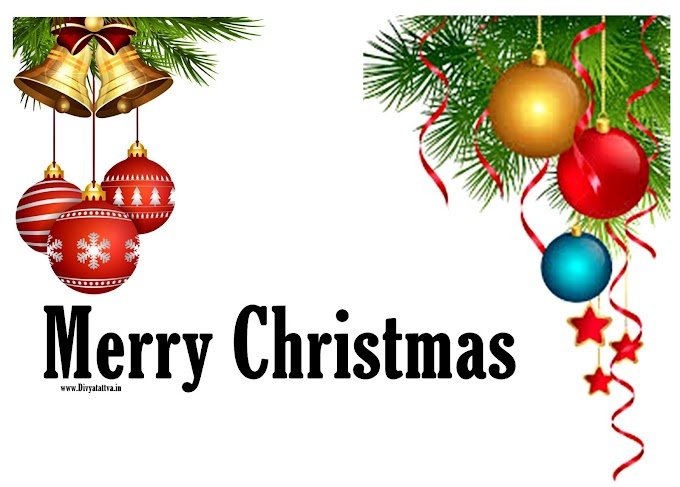 Merry Christmas HD Wallpapers Happy Xmas Background Decoration