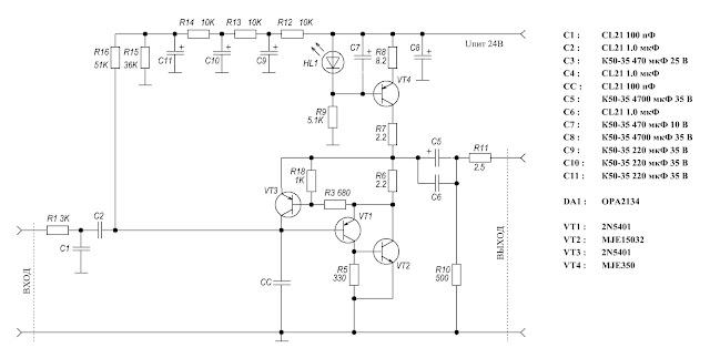 Схема однотактного усилителя для наушников в классе А