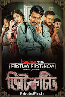 Detective (2020) Bengali Movie Download HD 720p 1080p